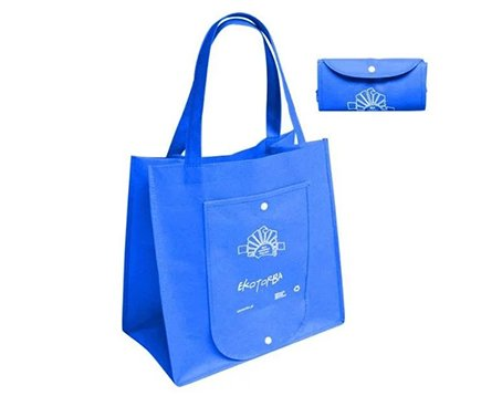 non woven foldable bags manufacturer